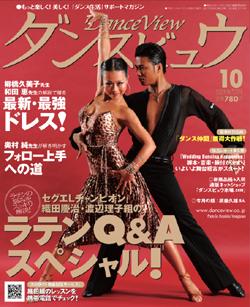 200910dansubyu