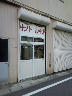 20091124154002