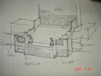 DSC00046~1