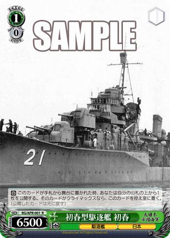japan_tk_h.jpg