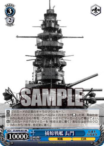 japan_tk_n.jpg