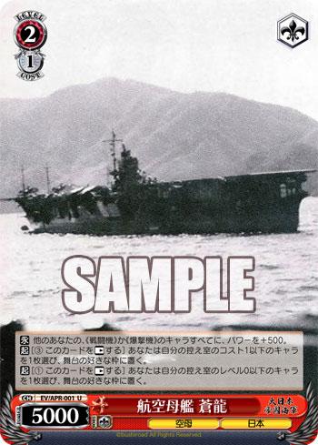japan_tk_s.jpg