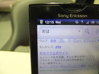 DSCF5470.jpg