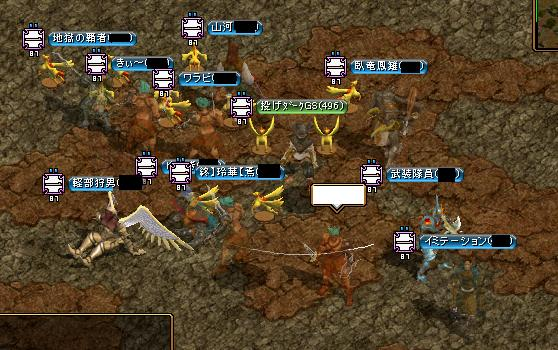 2010.04.28 対しゅーてぃんぐすたー戦