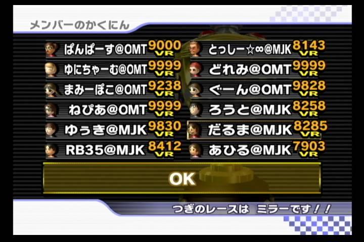 10年01月26日00時43分-外部入力(1:GX2 )-番組名未取得