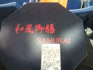 和風御膳SAMURAI
