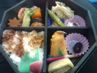 和風御膳SAMURAI お弁当の中身