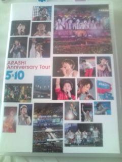 ARASHI DVD