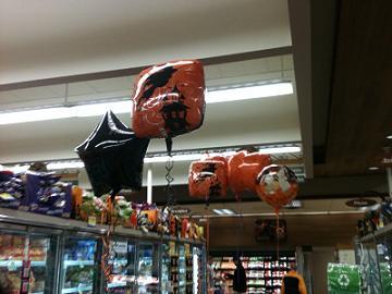 ハロウィンの風船