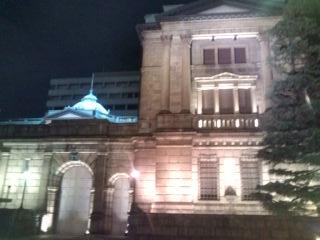 日本銀行 旧館②