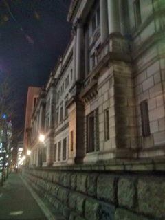 日本銀行 旧館①