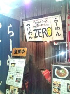 麺処ZERO
