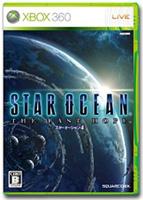 STAR OCEAN 4