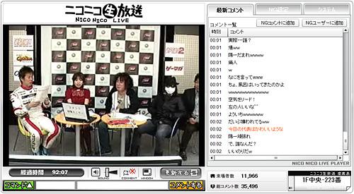 livepark091204_01.jpg