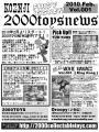 コピー ~ 2000news001