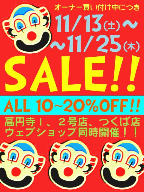 sale_20101111194344.jpg