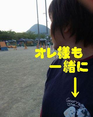 100515_173436_20100516074304.jpg