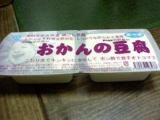 100723_2011_001.jpg