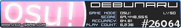 debunaru-0_20101023124448.png