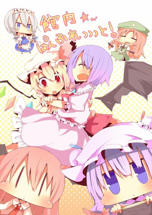 hyousi_20100307154022.jpg