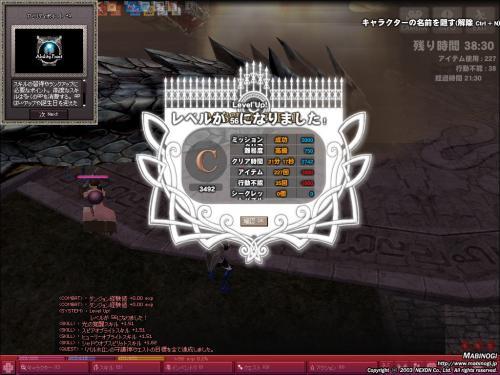 2009020809.jpg
