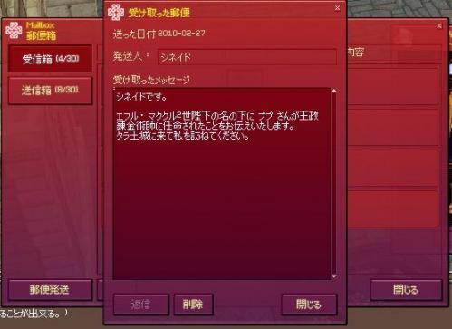 2010030102.jpg