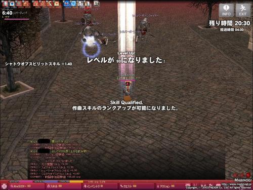 2010030106.jpg