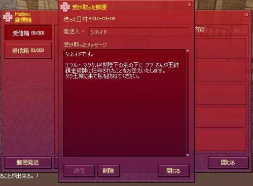 2010030802.jpg