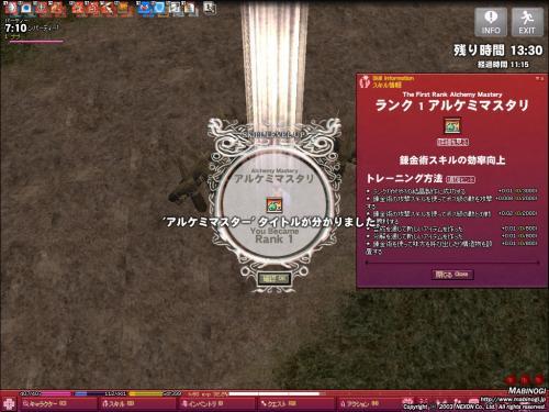 2010030807.jpg