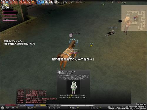 2010031306.jpg