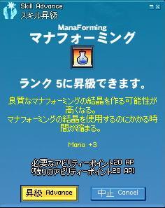 2010031310.jpg
