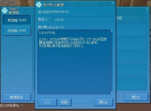 2010031312.jpg