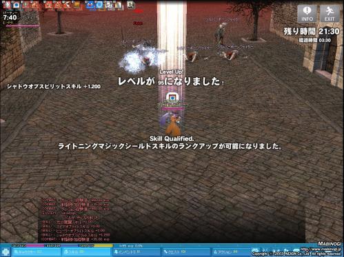 2010031313.jpg