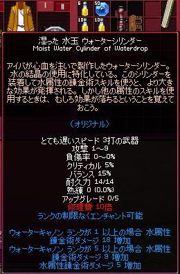 2010032004.jpg