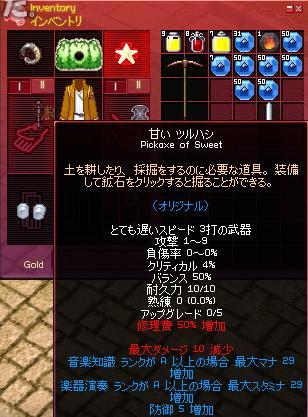 2010032007.jpg