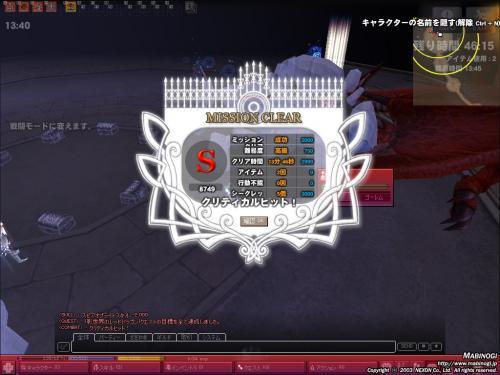 2010032805.jpg