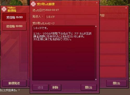 2010032808.jpg