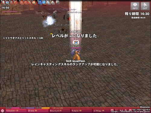 2010032809.jpg