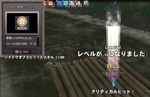 2010032810.jpg