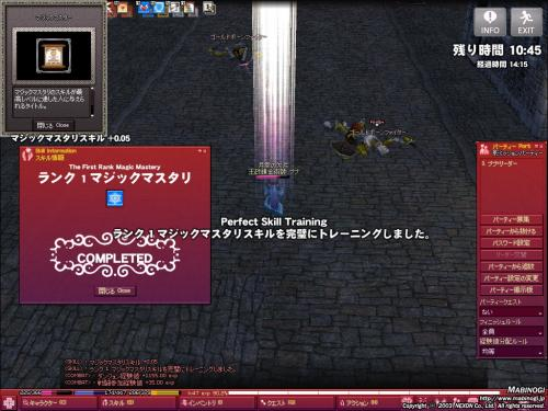 2010040401.jpg
