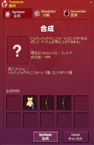 2010051804.jpg