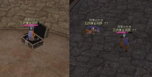2010080909.jpg