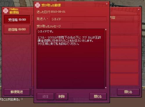 2010082501.jpg