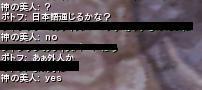 aion0365 1