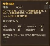 aion0473 1