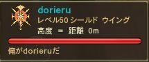 Aion06072[1]