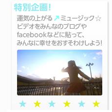 bnr_on.jpg