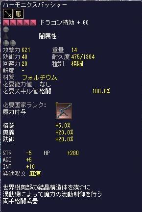 bi_20100505104058.jpg