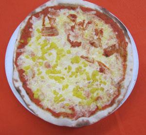 漬物ミックスピザ