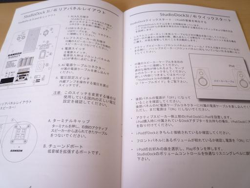 P1020458[1]